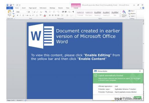 2016年又流行的方式是使用包含宏脚本的Office文档