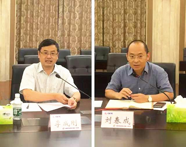 贵阳市委常委、副市长刘春成到中国网安调研